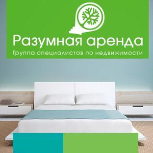 Аренда квартир и офисов Загорянского