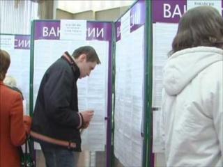 Центры занятости Загорянского