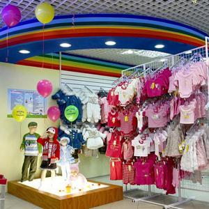 Детские магазины Загорянского