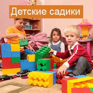 Детские сады Загорянского