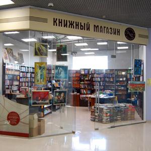 Книжные магазины Загорянского