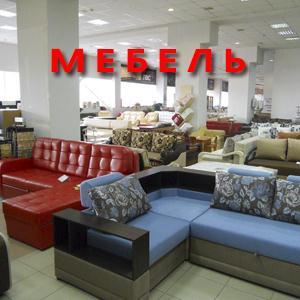 Магазины мебели Загорянского