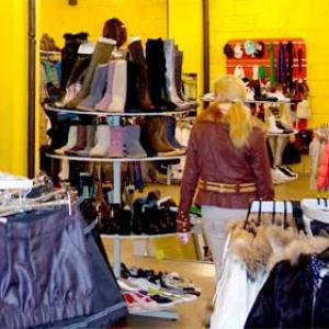 Магазины одежды и обуви Загорянского