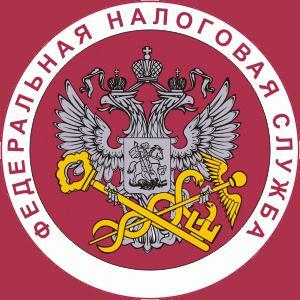 Налоговые инспекции, службы Загорянского