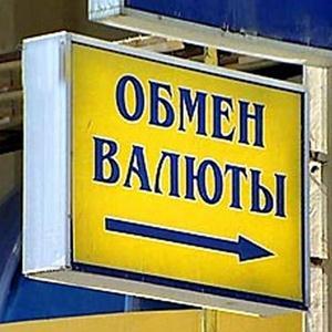 Обмен валют Загорянского