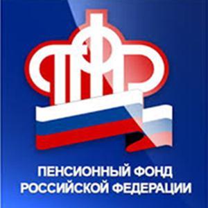 Пенсионные фонды Загорянского