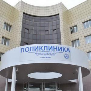 Поликлиники Загорянского