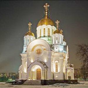 Религиозные учреждения Загорянского