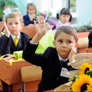 Школы Загорянского