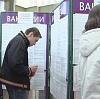 Центры занятости в Загорянском