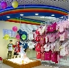 Детские магазины в Загорянском