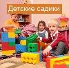Детские сады в Загорянском
