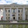 Дворцы и дома культуры в Загорянском