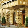 Гостиницы в Загорянском