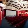 Кинотеатры в Загорянском