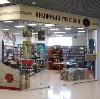 Книжные магазины в Загорянском