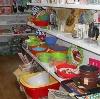 Магазины хозтоваров в Загорянском