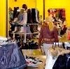 Магазины одежды и обуви в Загорянском