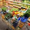 Магазины продуктов в Загорянском