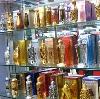 Парфюмерные магазины в Загорянском