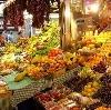 Рынки в Загорянском