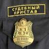 Судебные приставы в Загорянском