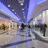 Торговые центры в Загорянском