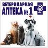Ветеринарные аптеки в Загорянском