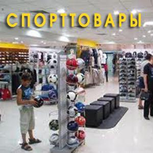 Спортивные магазины Загорянского