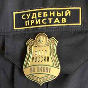 Судебные приставы Загорянского
