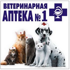 Ветеринарные аптеки Загорянского